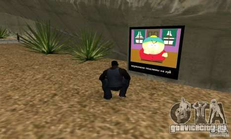 South Park Grafitti Mod для GTA San Andreas