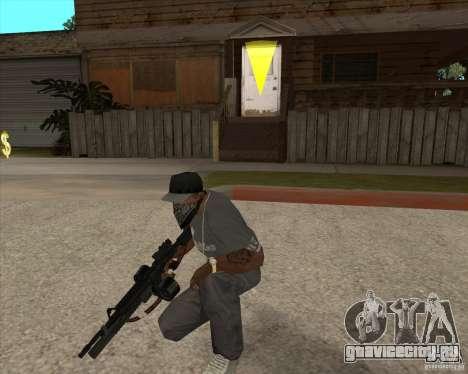 M4 Drum Magazine для GTA San Andreas