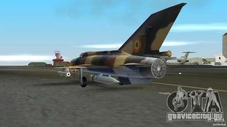 MiG 21 LanceR A для GTA Vice City вид справа