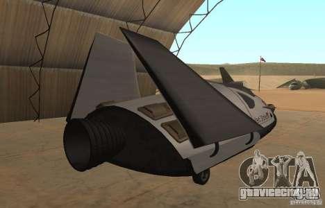 Модуль из FARSCAPE для GTA San Andreas вид слева
