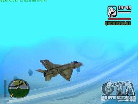 МиГ 21 new для GTA San Andreas вид сзади слева