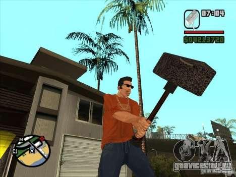 Молот WarCraft III для GTA San Andreas
