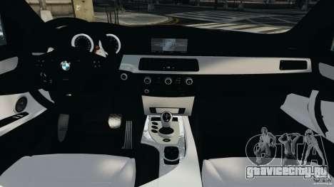 BMW M5 E60 2009 v2.0 для GTA 4 вид сзади