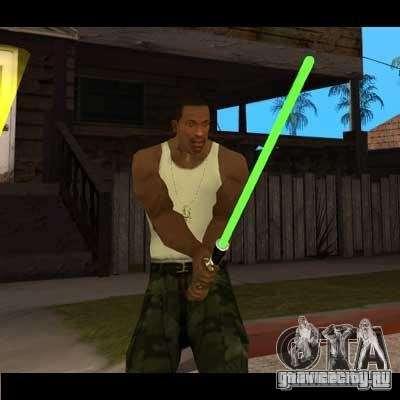 Световой меч из STAR WARS для GTA San Andreas