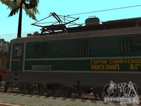 ЧС2 для GTA San Andreas вид слева