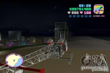 Bell 47 для GTA Vice City вид сзади слева