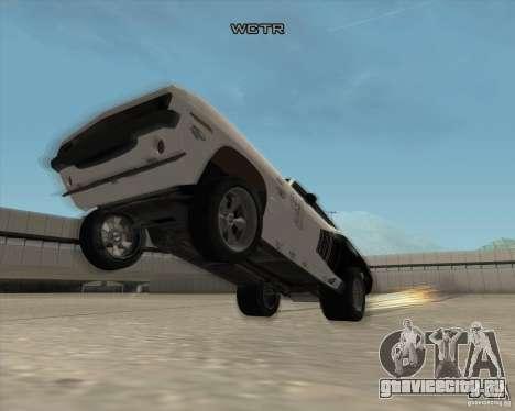 Plymouth Hemi Cuda Rogue для GTA San Andreas вид сбоку