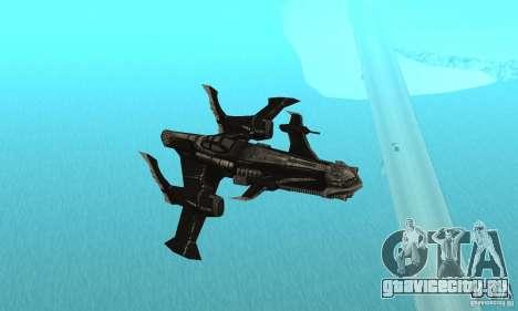 Hydra TimeShift Skin 2 для GTA San Andreas