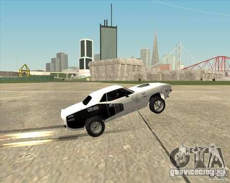 Plymouth Hemi Cuda Rogue для GTA San Andreas вид изнутри