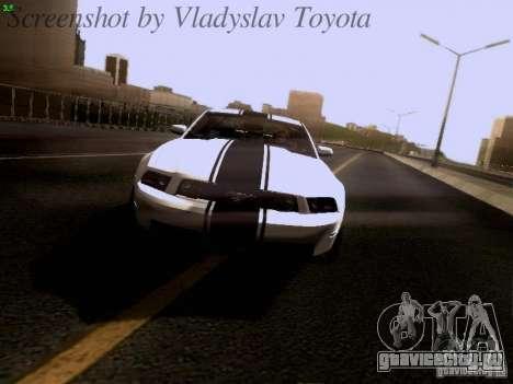 Ford Mustang GT 2011 для GTA San Andreas вид снизу