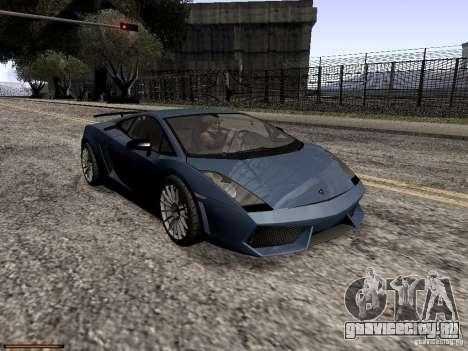 LibertySun Graphics For LowPC для GTA San Andreas