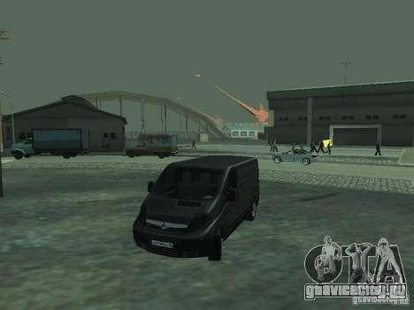 Vauxhall Vivaro v0.1 для GTA San Andreas вид снизу