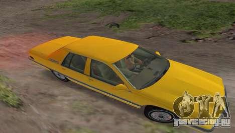 Buick Roadmaster 1994 для GTA Vice City вид сзади