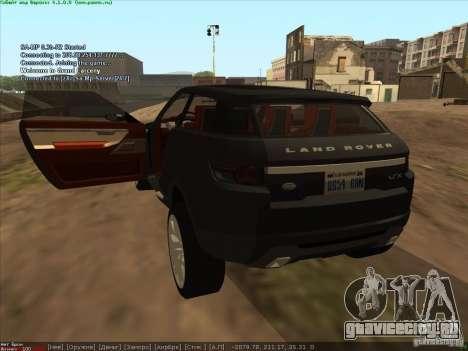 Land Rover Freelander для GTA San Andreas вид сзади слева