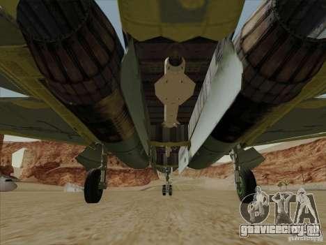 T-50 Pak Fa для GTA San Andreas двигатель