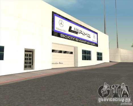 AMG showroom для GTA San Andreas четвёртый скриншот