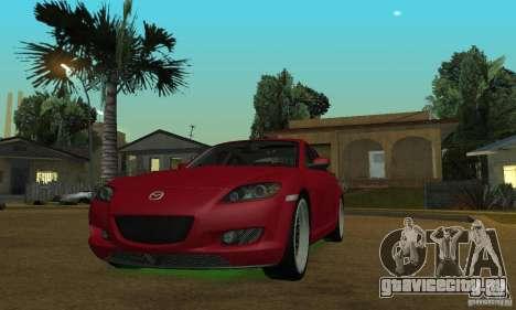 Зелёная неоновая подсветка для GTA San Andreas третий скриншот