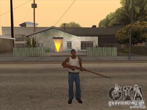 Новый Пак Отечественного Оружия для GTA San Andreas седьмой скриншот