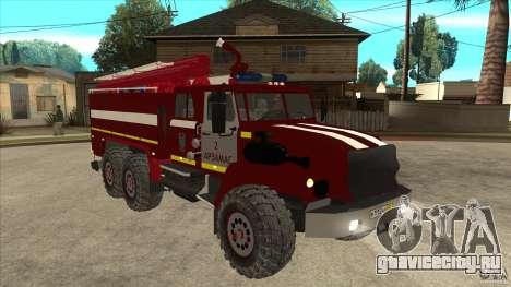 Урал 43206 пожарный для GTA San Andreas вид сзади
