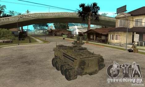 Stryker CDMW2 для GTA San Andreas вид сзади слева