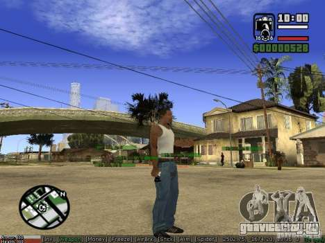 Пак оружия для GTA San Andreas шестой скриншот
