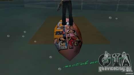 Surfboard 1 для GTA Vice City вид справа