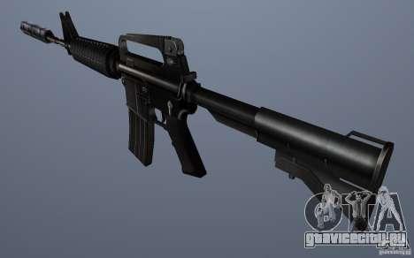 CS Guns Beta 1B для GTA San Andreas четвёртый скриншот