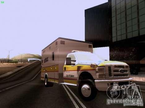 Ford F-350 Ambulance для GTA San Andreas вид справа
