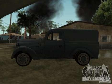 Автомобиль Второй Мировой Войны для GTA San Andreas вид слева