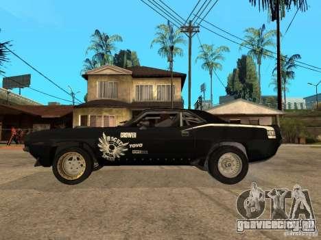 Plymouth Hemi Cuda Rogue Speed для GTA San Andreas вид слева