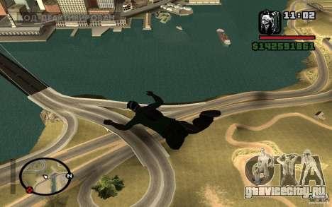 Новый парашют для GTA San Andreas третий скриншот