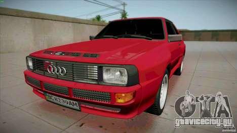 Audi Sport quattro 1983 для GTA San Andreas