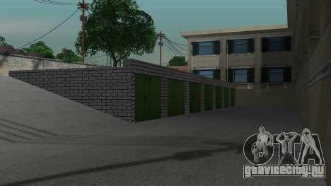 Текстура гаражей и зданий в SF для GTA San Andreas шестой скриншот
