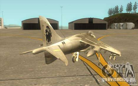 Harrier GR7 для GTA San Andreas вид справа