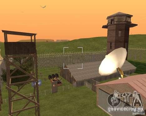 База в Гарели для GTA San Andreas шестой скриншот