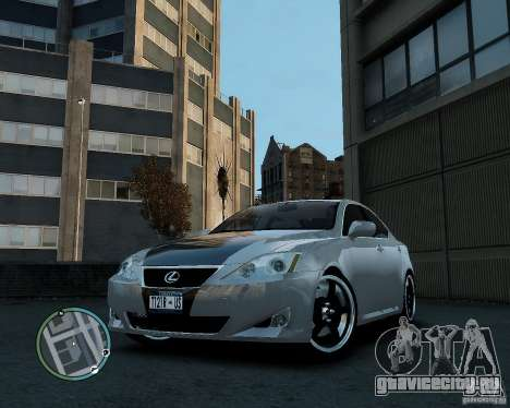Lexus IS350 2006 v.1.0 для GTA 4