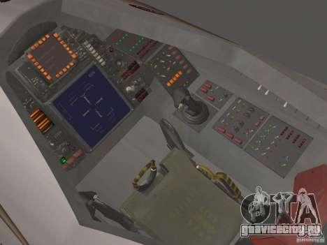 Модуль из FARSCAPE для GTA San Andreas вид сзади слева