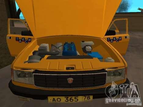 ГАЗ 31029 Такси для GTA San Andreas вид сзади