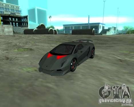 Lamborghini Sesto Elemento 2011 для GTA San Andreas