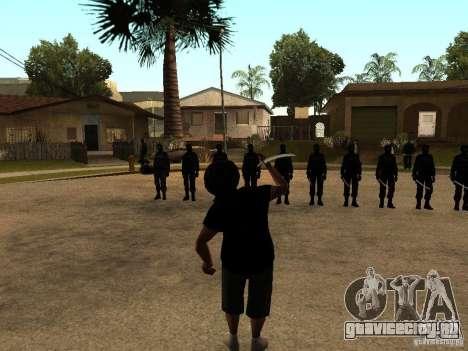 Драка с катанами на Grove Street для GTA San Andreas