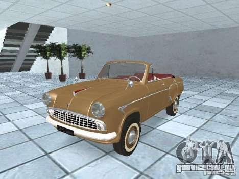 Москвич 403 Cabrio для GTA San Andreas