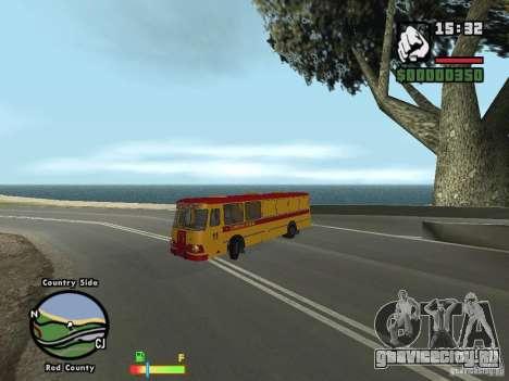 ЛИАЗ 677 ХБИ Техпомощь для GTA San Andreas вид слева