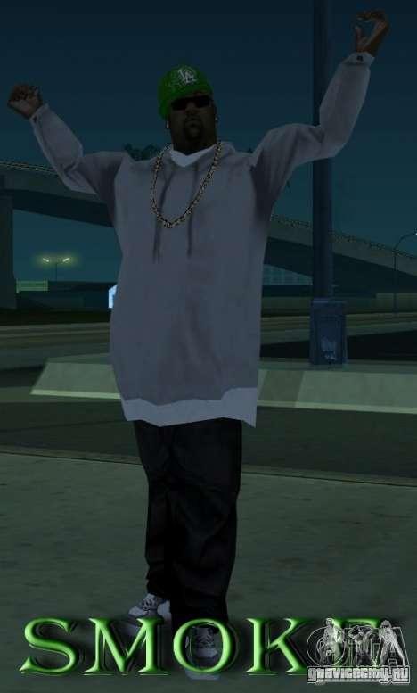 Mod pack by Grove v.1 для GTA San Andreas пятый скриншот