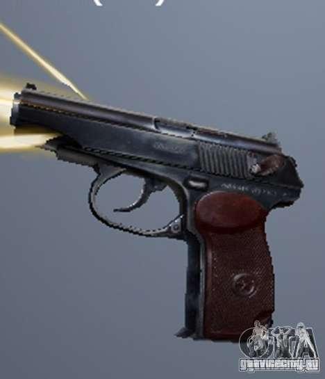 Набор оружия из сталкера для GTA San Andreas восьмой скриншот