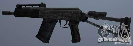 Сайга-12С для GTA San Andreas второй скриншот
