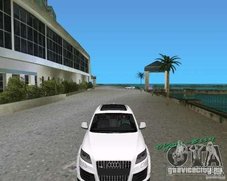 Audi Q7 v12 для GTA Vice City вид сзади слева