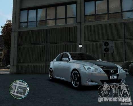 Lexus IS350 2006 v.1.0 для GTA 4 вид сзади слева