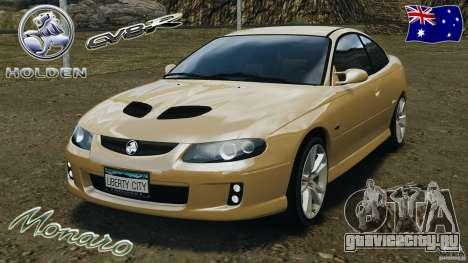 Holden Monaro CV8-R для GTA 4