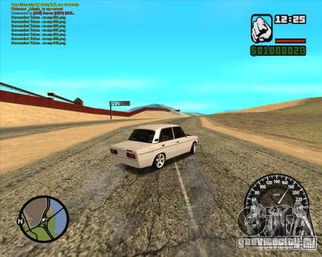 Ваз 2106 tuning для GTA San Andreas вид сзади слева