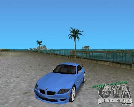 BMW Z4 для GTA Vice City